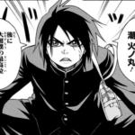火ノ丸相撲 最初で最後の!?人気投票結果 総数6737票