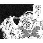 『ダイの大冒険』 【強さ議論・強さランキングTOP20】 最強は!?見せてもらおう…真の竜の力とやらを!