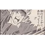 『キャプテン翼』サッカー力 【強さ議論・強さランキングTOP20】ジュニアユース編まで 最強の選手は!?
