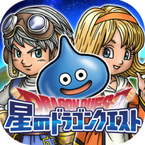 場 星 モンスター ランキング ドラ 闘技