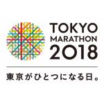 2019年 東京マラソンの謎 ~33万人応募の真実~ 東京マラソンの歴史と応募倍率