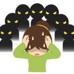 教育崩壊!?神戸市・東須磨小学校で教師4人が若手教師をいじめた事件についての感想