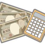 投資運用10 お金の使い道について あなたが重要視するものは?
