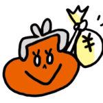 投資運用11 【還付】特定口座の損益通算について疑問だった同じ日の売買などの件をSBIカスタマーの方に聞いてみた