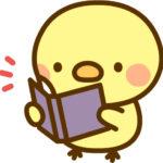 【KDP】Kindle(キンドル)本の作り方と作った本の紹介 全部ワードでOK!【簡単無料】